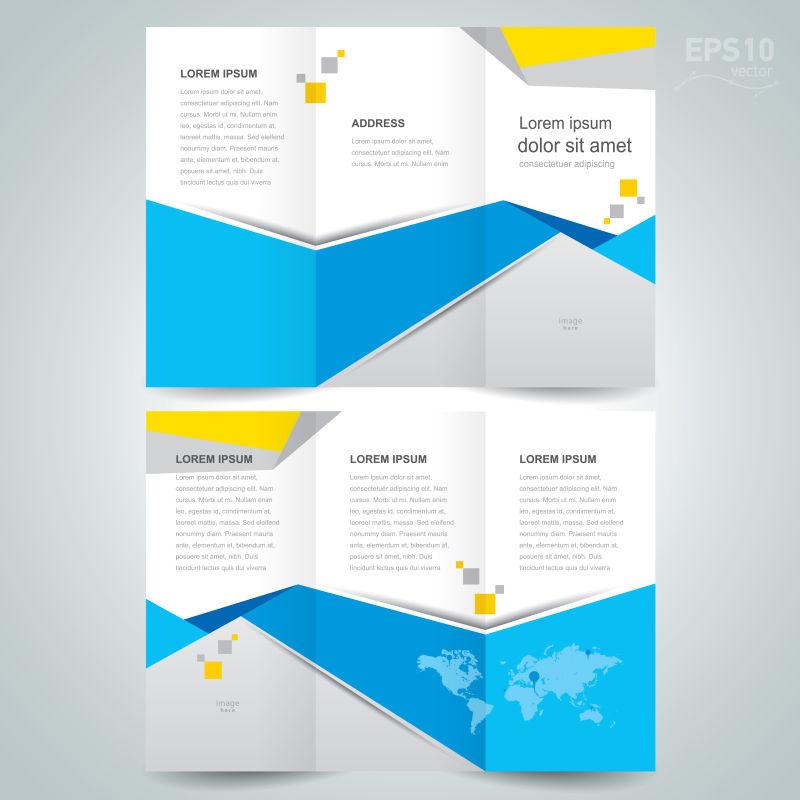 几何图案的三折商业手册矢量设计
