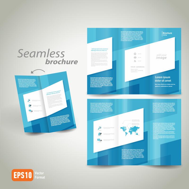 现代三折页商业宣传册矢量设计