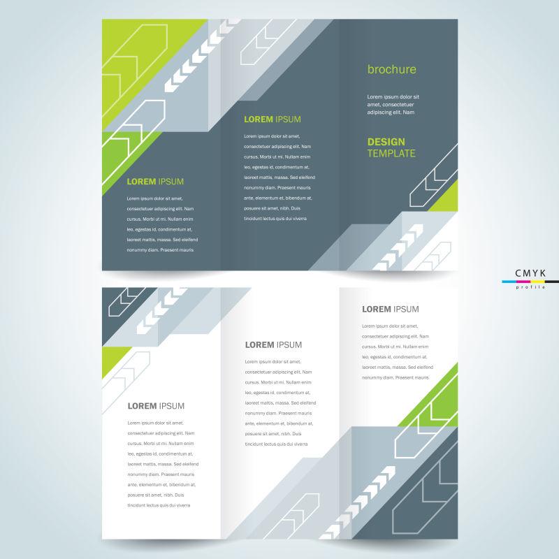 彩色三折页商业宣传册矢量设计