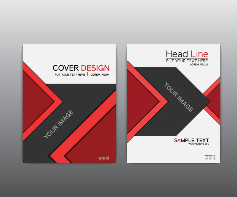 矢量的几何图案商业手册矢量设计