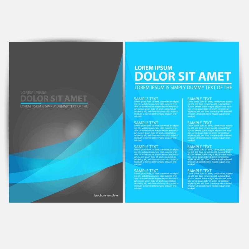 矢量的蓝色商务宣传册