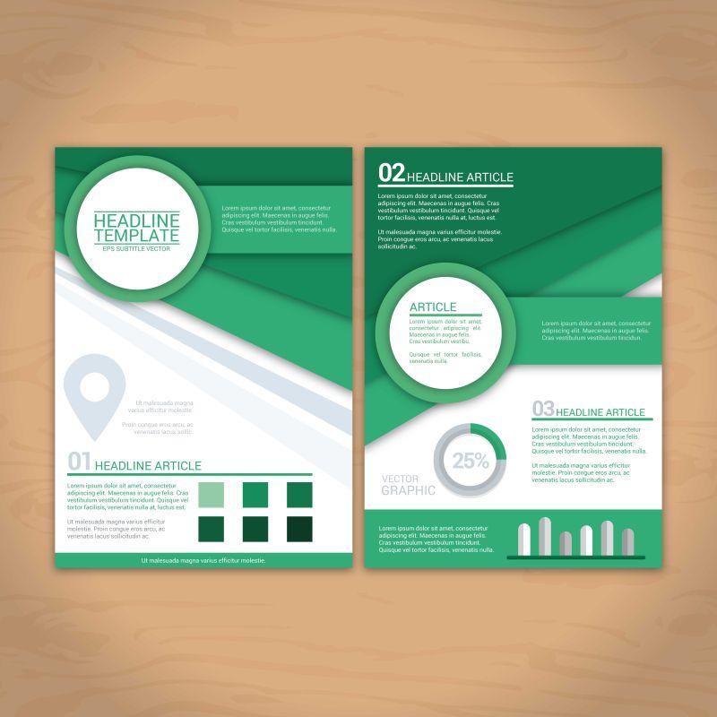 矢量的几何图案绿色商业传单