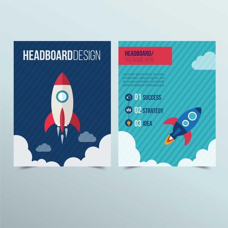 矢量的火箭图案海报设计