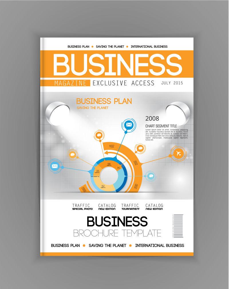 矢量的商业手册封面设计