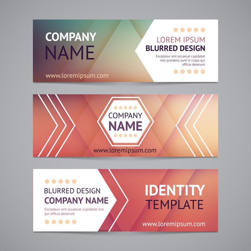 创意的公司宣传横幅矢量设计