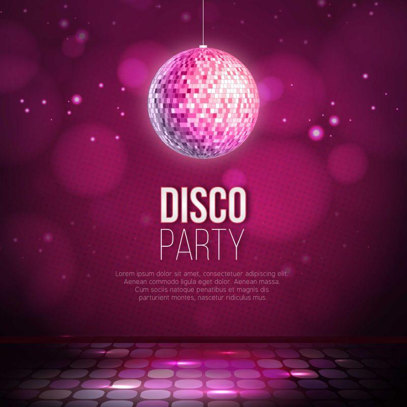 矢量粉色迪斯科派对海报背景