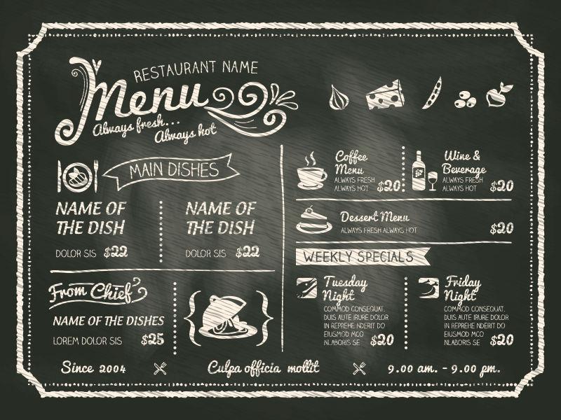 矢量的手绘餐饮菜单设计