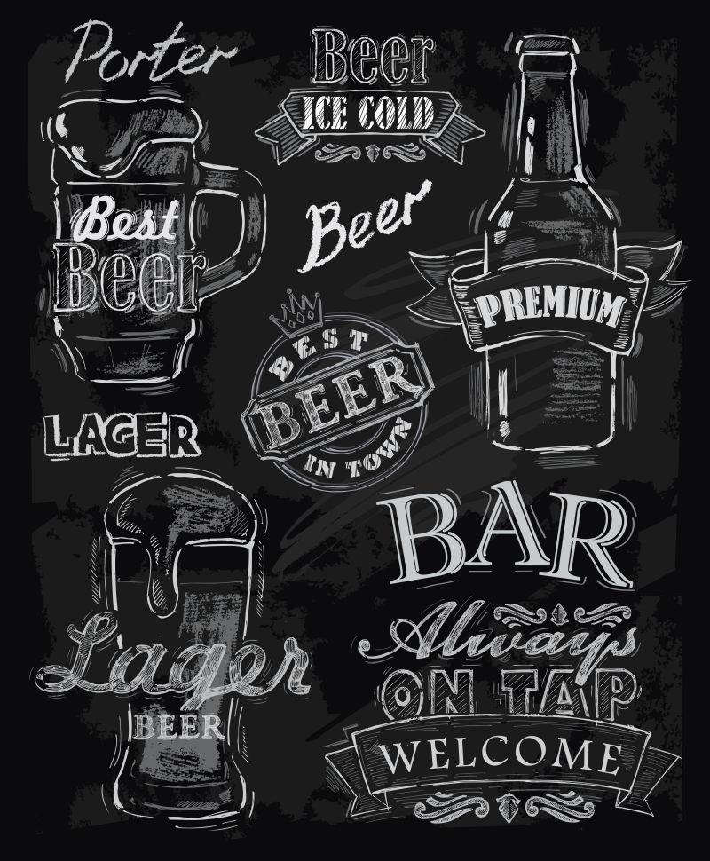 复古手绘啤酒插图矢量设计