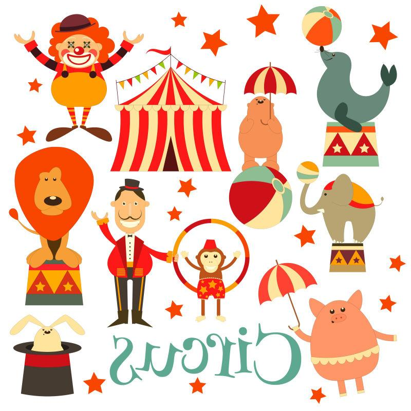 矢量马戏团的动物和人物设计