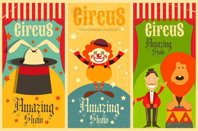 矢量马戏团娱乐海报