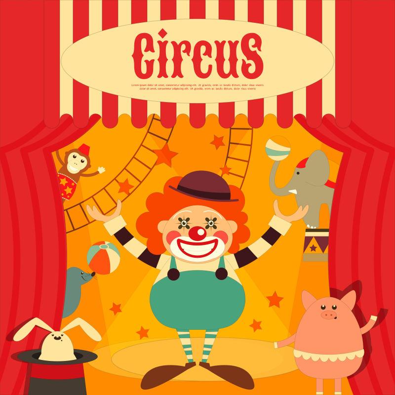 矢量马戏团动物和人物海报