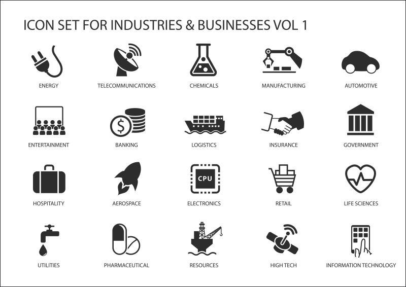 矢量各种行业的商业黑白图标