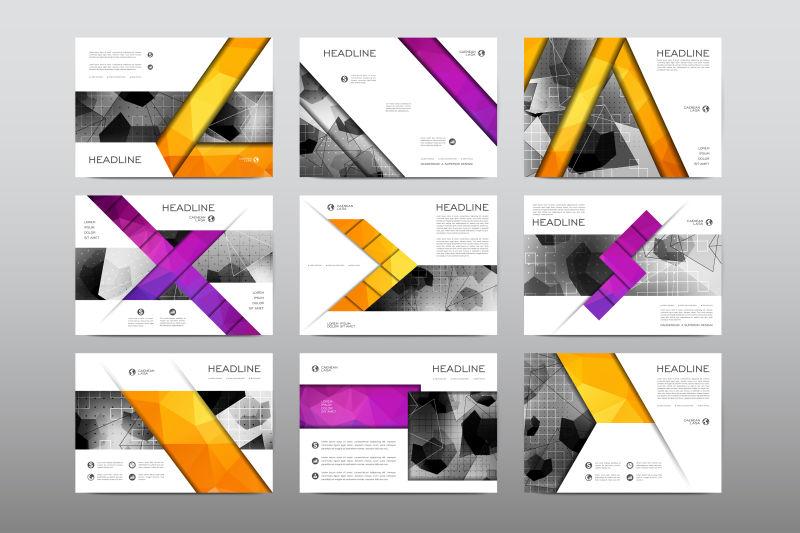 紫色与黄色公司宣传设计矢量