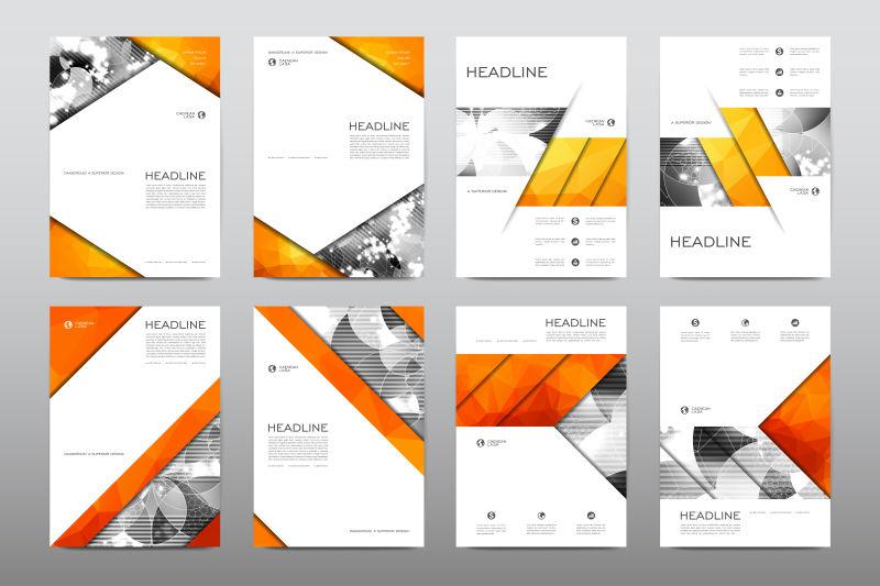 橘黄色公司宣传设计矢量