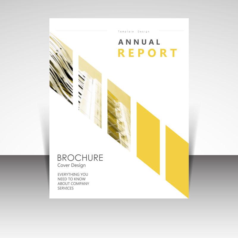 企业矢量宣传册封面设计