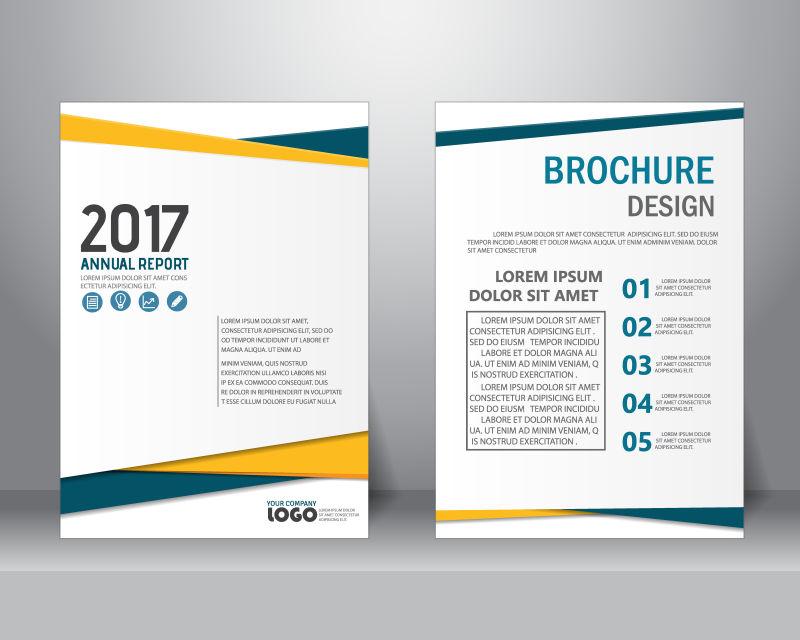 矢量年度宣传册封面设计图