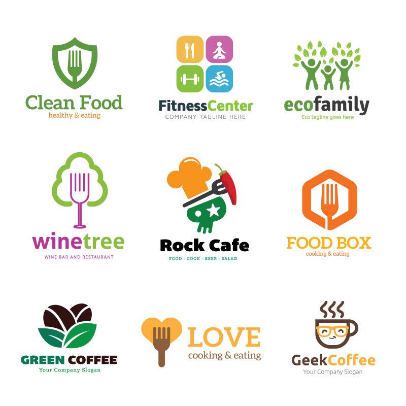 矢量的创意食物标志设计