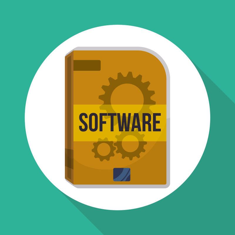 软件开发与设计矢量插图