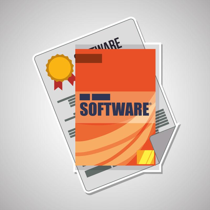 软件开发与图标的设计插图矢量