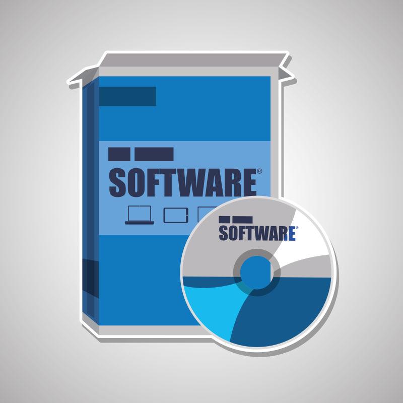 软件开发设计矢量插图