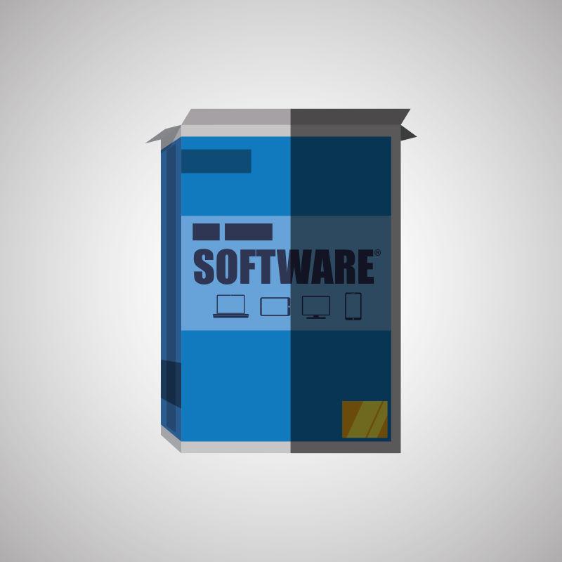 软件开发设计的应用箱矢量