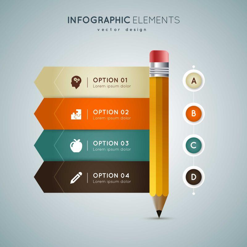 信息绘图笔矢量