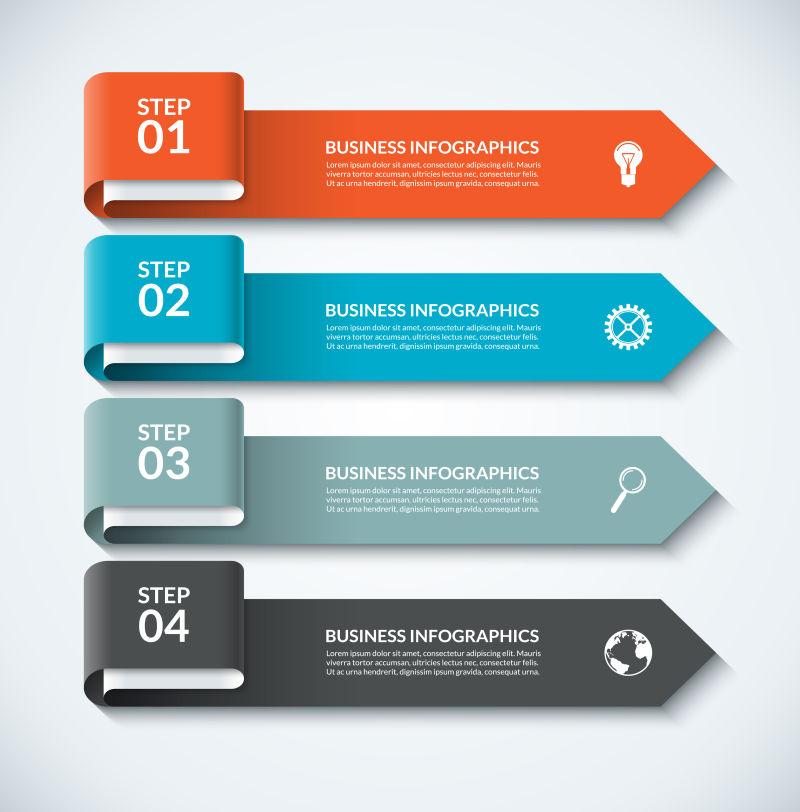 商业信息图形的箭头设计元素矢量