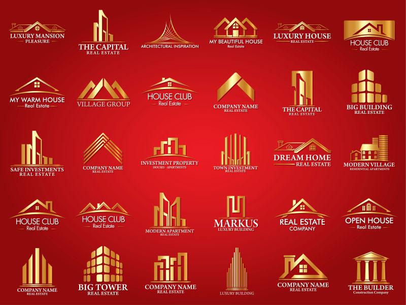 房地产建筑矢量标志