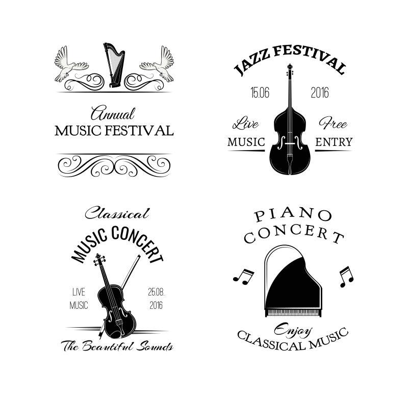 矢量黑白大提琴和钢琴等乐器集合