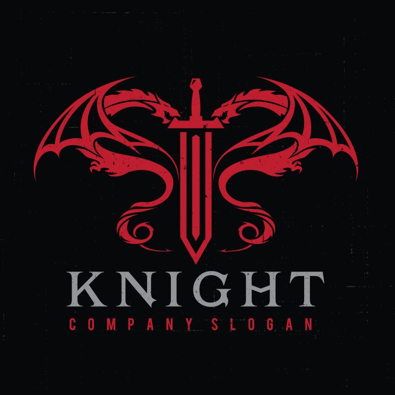 矢量黑色和红色的龙形logo