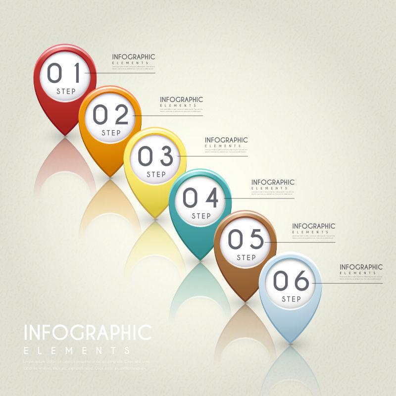 简单彩色的图形元素矢量设计
