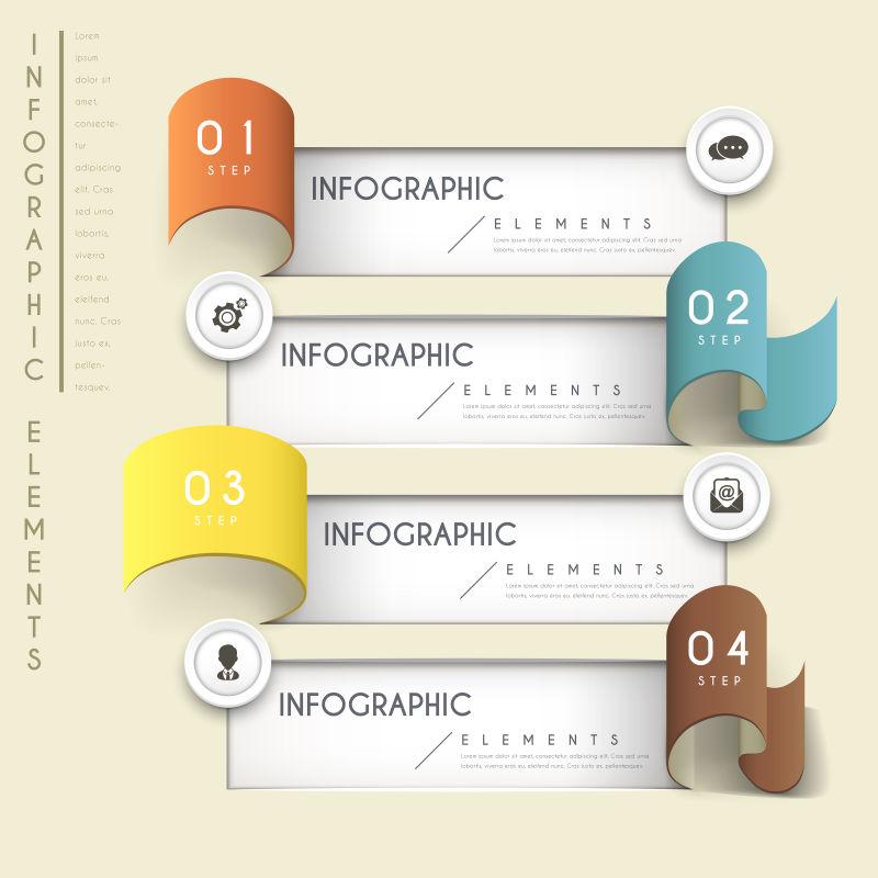 简介的创意信息图表设计矢量