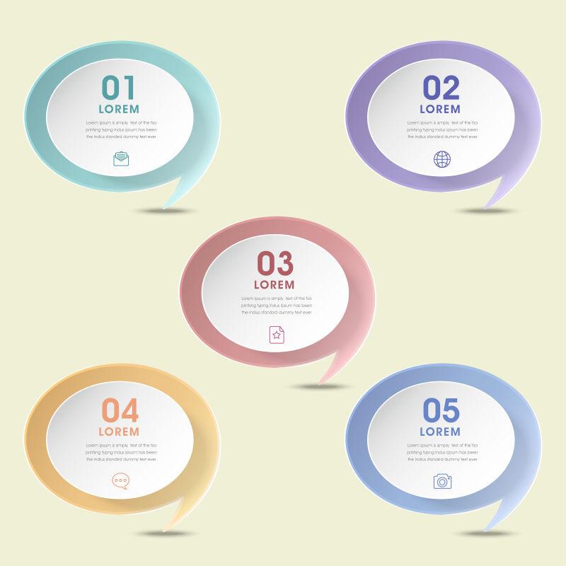 矢量彩色气泡状的商业信息图表