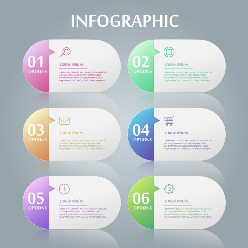 彩色几何线条的信息图表矢量设计