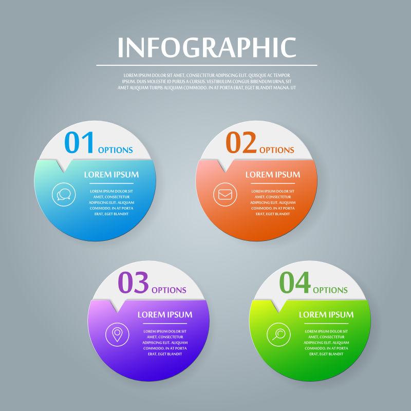 彩色抽象的信息图表设计矢量