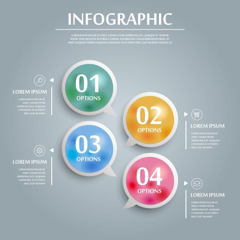 矢量企业数据图表设计图