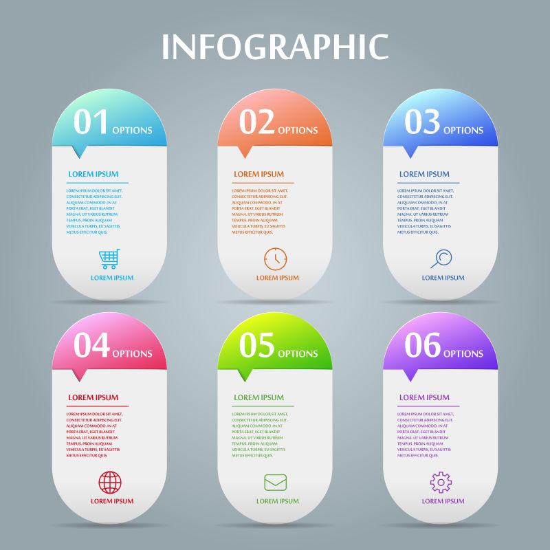 矢量多彩数字可视化信息图表设计图