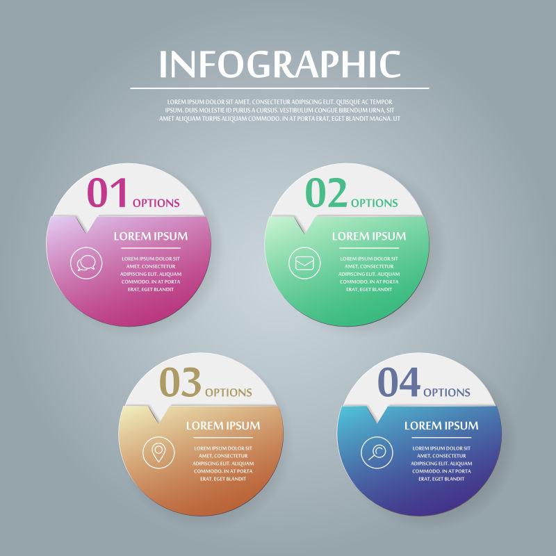 矢量创意圆形数字可视化信息图表设计
