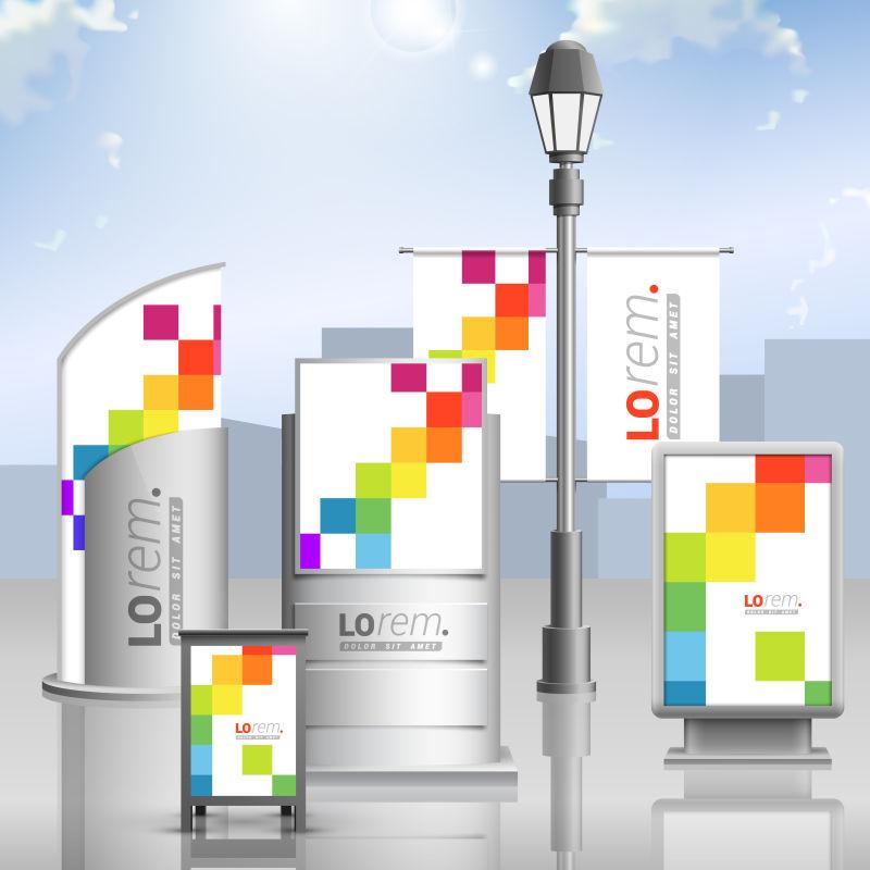 彩色户外广告牌矢量设计