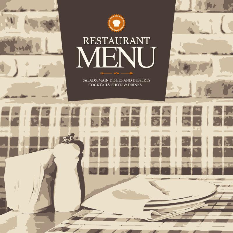 简洁复古风格的菜单封面设计矢量