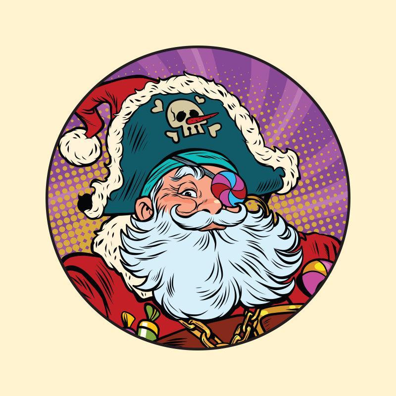 矢量圣诞老人海盗