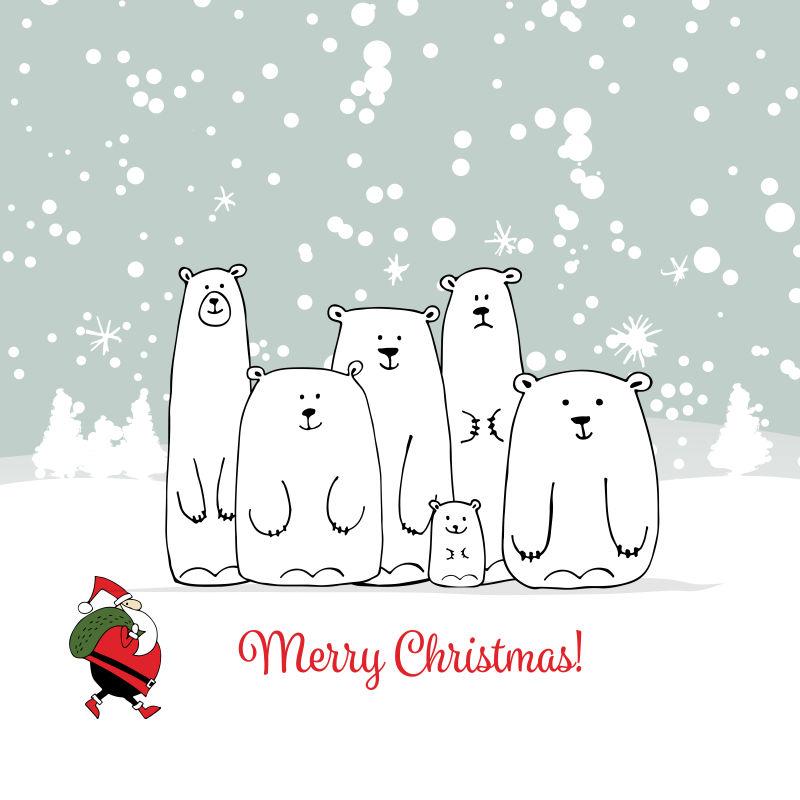 矢量白熊家庭圣诞贺卡