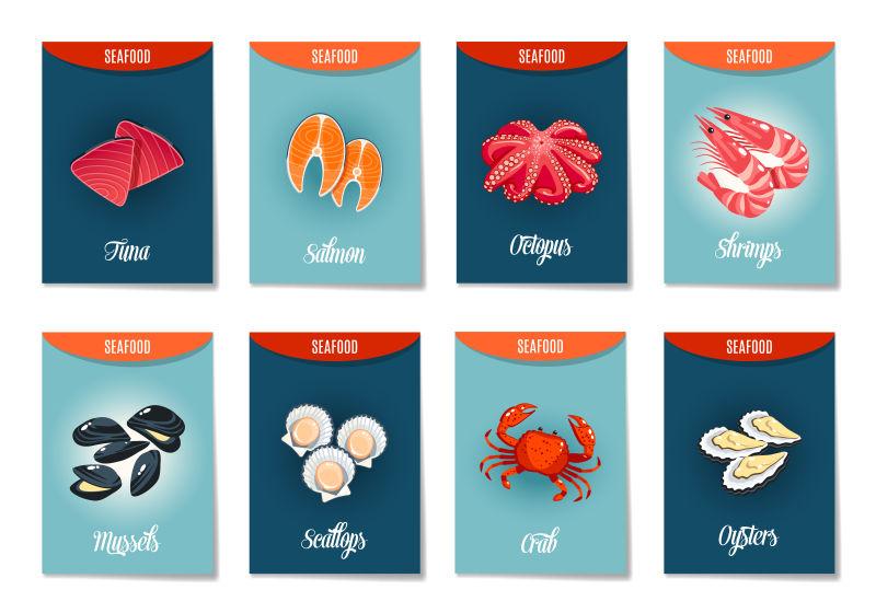 矢量设计卡通海鲜图标