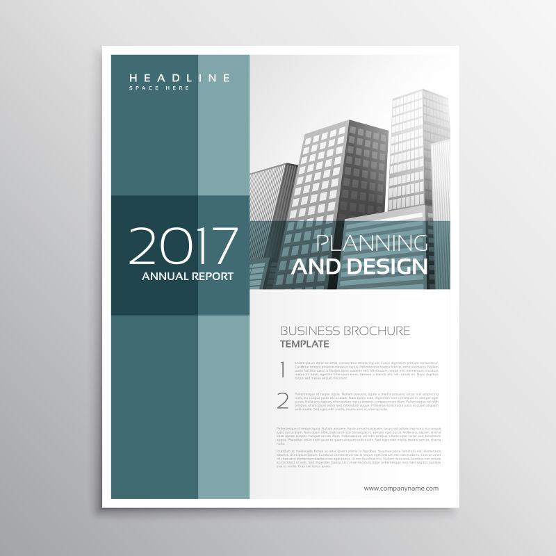 矢量的现代商业封面设计