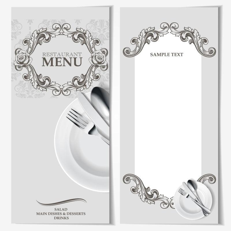 菜单餐厅矢量