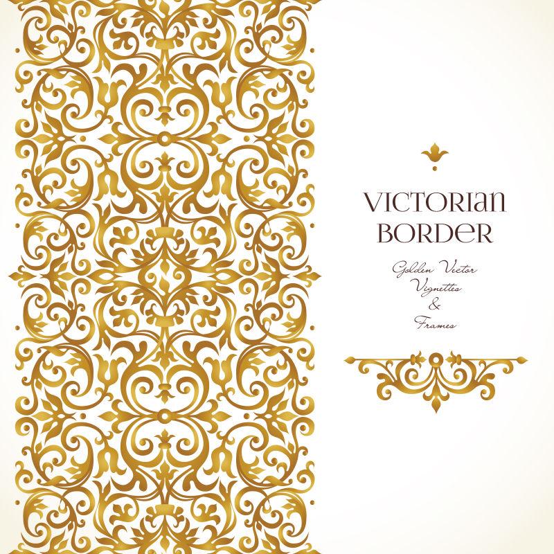 创意矢量金色华丽纹样的小册子设计