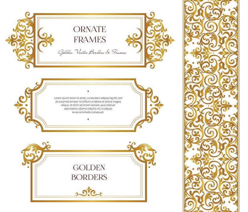矢量金色华丽的小册子装饰设计元素