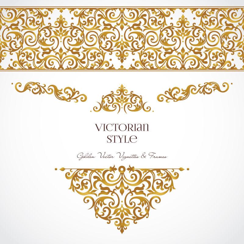 创意矢量华丽金色装饰纹样的小册子封面设计