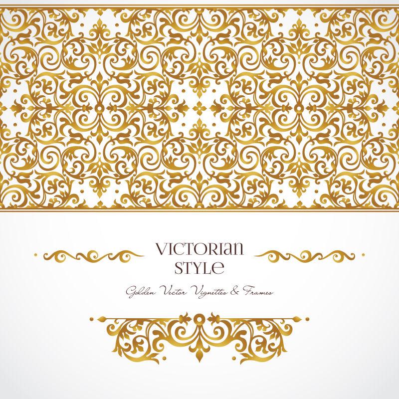 矢量华丽金色装饰纹样设计的小册子