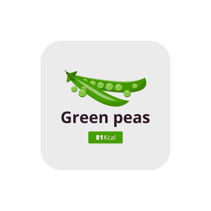绿色的豌豆矢量